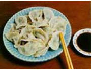 Chinese Food Recipe: Boiled Dumplings (Jiao Zi)