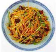 Chinese Food Recipe: Marinated Carrot Shreds