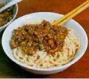 Chinese Food Recipe: Noodles with Fried Bean Paste Sauce